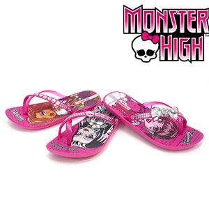 monsterhigh_25685_rosa
